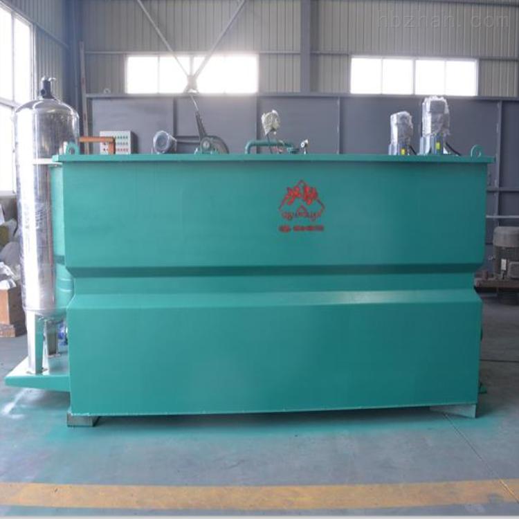 机械加工含油废水的处理方法