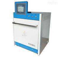 高通量智能微波消解仪JTWB-10自产自销