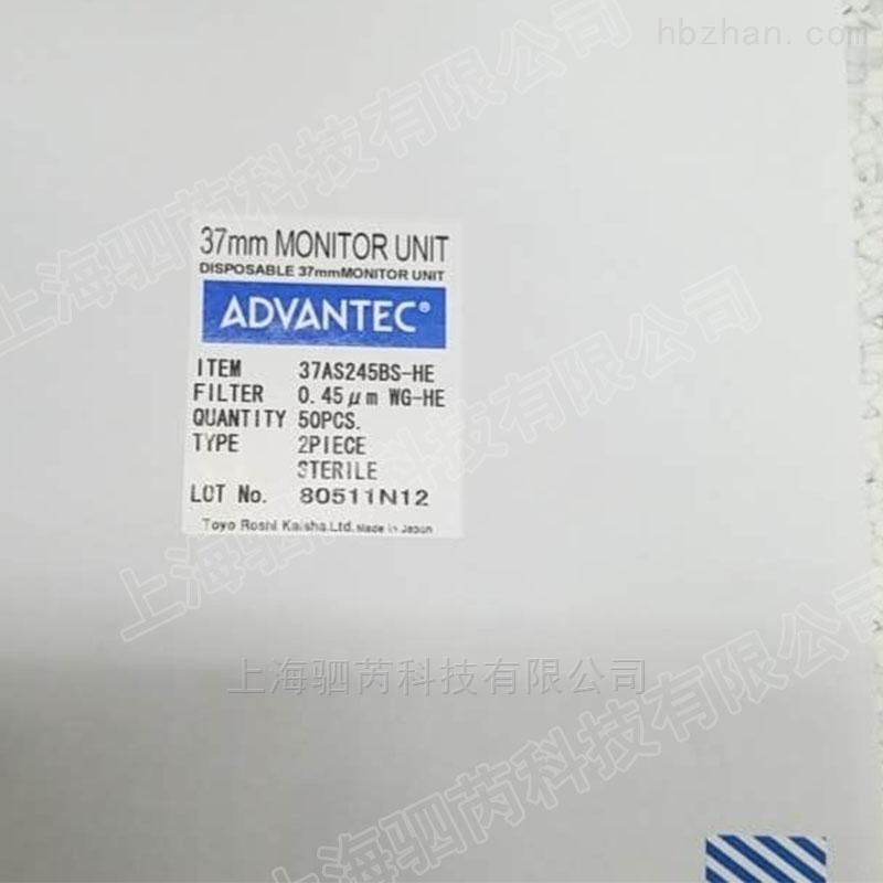 ADVANTEC东洋孔径0.45um 37mm检测器