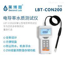 便携式电导率水质测试仪