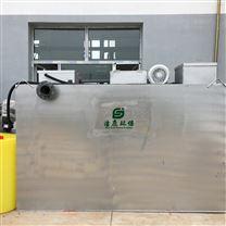 大型有機垃圾處理設備多少錢,設備廠家