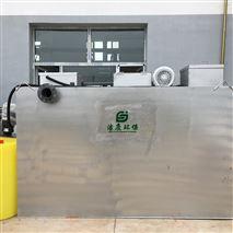 大型有机垃圾处理设备多少钱,设备厂家