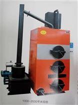 环保燃煤供热常压热水供热数控锅炉