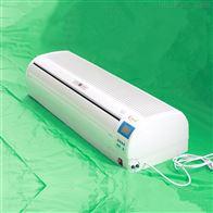 ZX-B100医用空气消毒机