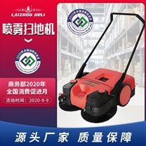 結力手推式掃地機車間用養殖場無動力清掃車
