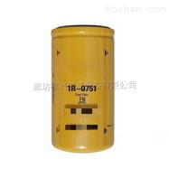 供應093-7921機油濾清器保質保量