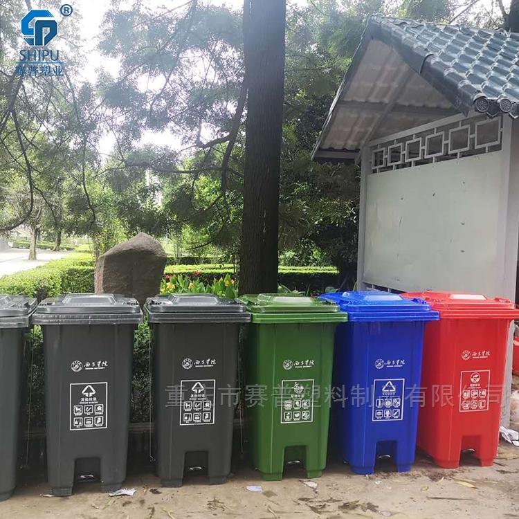 30-240L脚踏式垃圾桶 户外学校物业垃圾箱