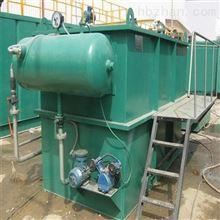厂家蓝阳六安污水废气净化处理设备厂家定制款