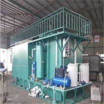 上海印染污水处理设备厂家