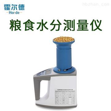 粮食水分测量仪