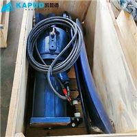 污泥脱水潜水式推进器