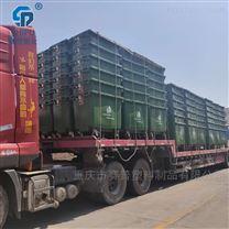 660L學校塑料環衛垃圾桶規格尺寸