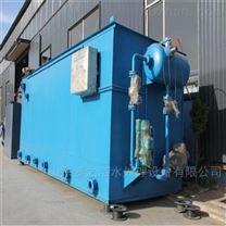 塑料污水处理设备