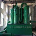 污水厂氨氮吹脱塔