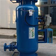 FLK-DZ供应全自动反冲洗式过滤型电子水处理器