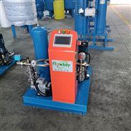 FLK-CPZ+TQ供应定压补水真空物化脱气机组