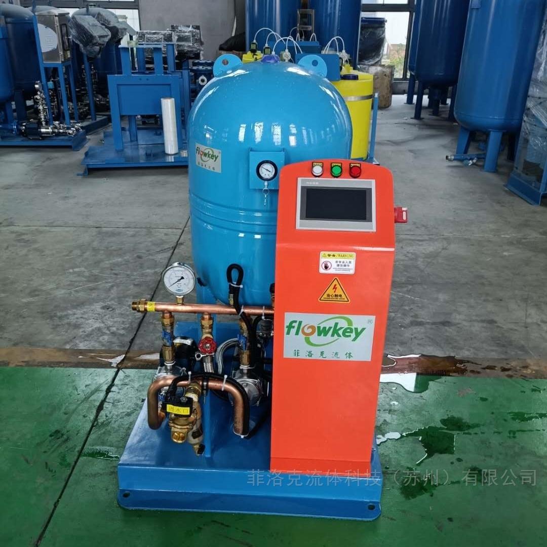供应空调锅炉定压补水脱气机组