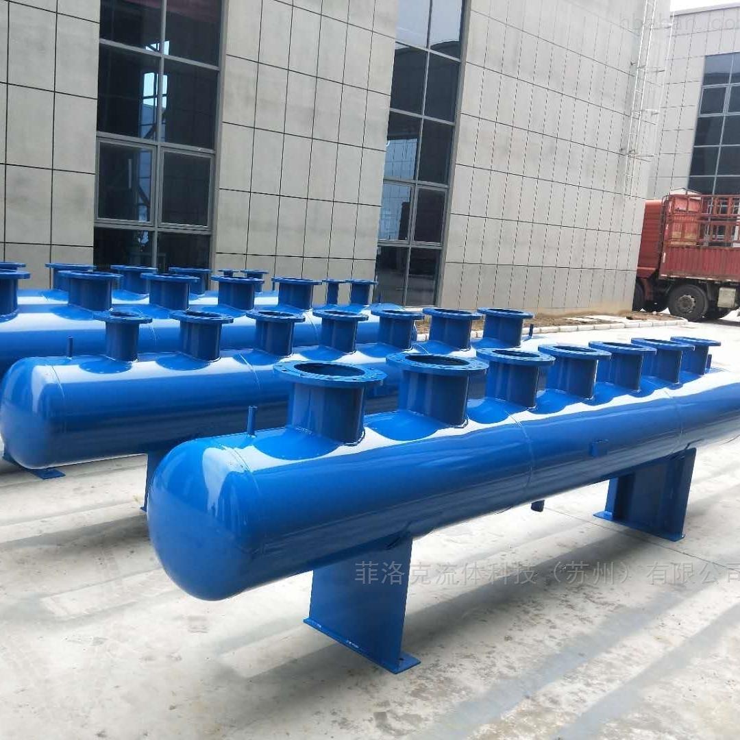 供应空调分集水器
