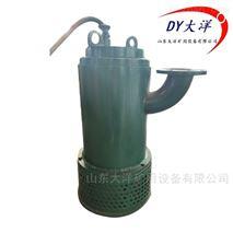 矿用多级高压潜水泵