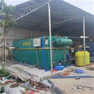 HS-03养殖厂污水处理设备厂家