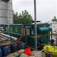 HS-03养殖场污水处理工艺流程设备生产厂家