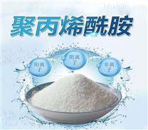宜家聚丙烯酰胺的水溶性高分子聚合物