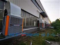 工业环保空调,大范围厂房降温节能省电