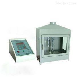 建筑材料可燃性测试仪