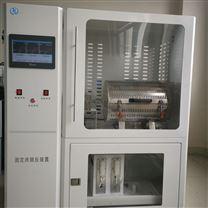 实验室固定床微反装置