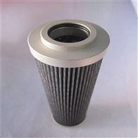 87SL180P10P不锈钢液压滤芯