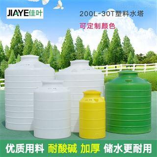 食品级10吨塑料桶