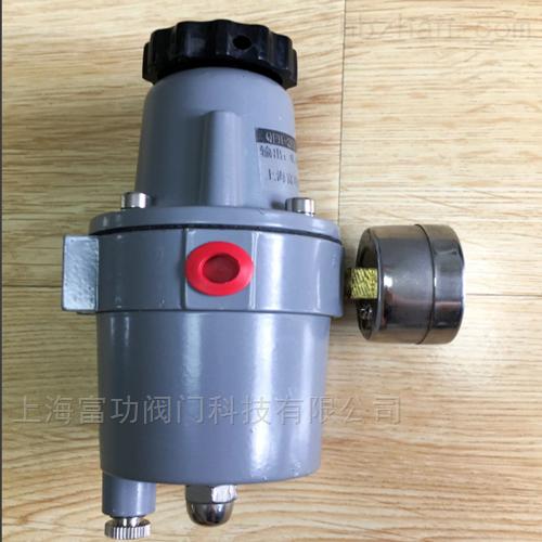 空气过滤减压器QFH-261