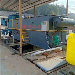 食品废水处理气浮机 含油污水净化设备