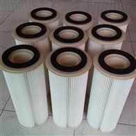 阿特拉斯鉆機除塵濾筒-吊裝式濾筒廠家