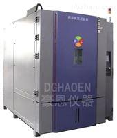 模拟高原环境试验箱