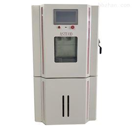 ASTD-GDW-225高低温试验箱(白)