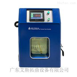 ASTD-GDW-30高低温试验箱