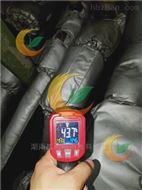 55寸热板硫化机管道保温套