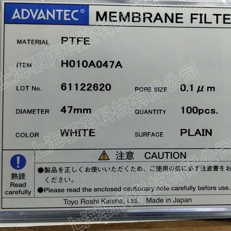 日本东洋孔径0.1um聚四氟乙烯亲水性滤膜