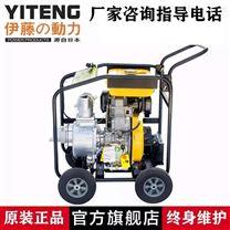 移动式3寸柴油机排水泵YT30DPE-2
