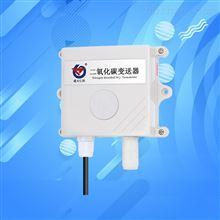 二氧化碳传感器温湿度大棚浓度监测高精度