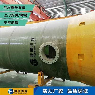 wp.pro-3成套一体化泵站