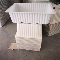 自贡40L隔爆水槽水袋阻燃抗静电质量好