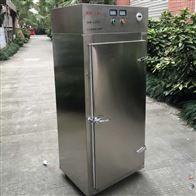 SK-CX-CW350工作服、电子档案臭氧消毒柜