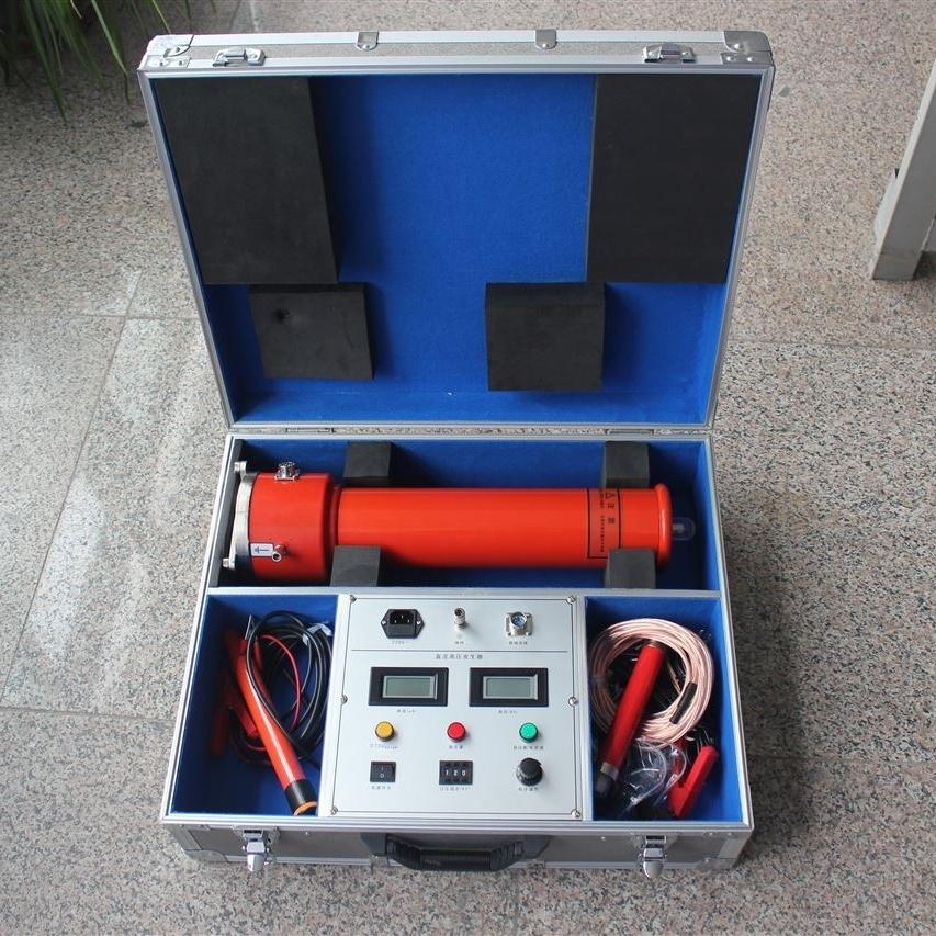 一体化便携式直流高压发生器