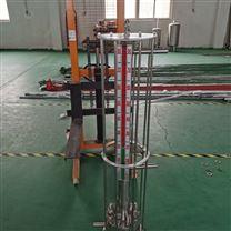 工業轉化爐可用高溫高壓汽包液位計