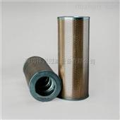 供应P762921液压油滤芯P762921保质保量