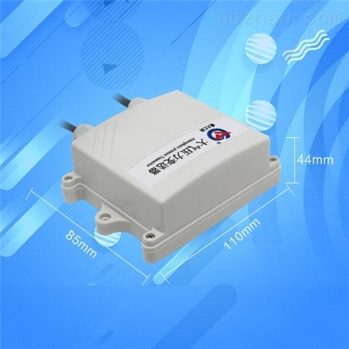 大气压力变送器压力检测传感器高精度气压计