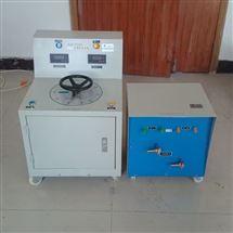 SLQ-5/1000三相大电流发生器