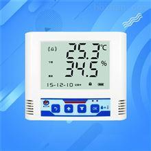 无线温湿度记录仪wifi传感器高精度冷藏库